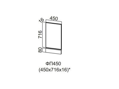 Фасад для посудомоечной машины 450 ФП450 Лофт